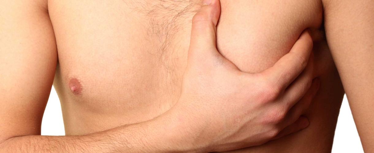 Щипят соски у мужчин