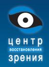 Центр восстановления зрения м. Юго-Западная