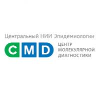 Центр молекулярной Диагностики CMD получи и распишись Беговой