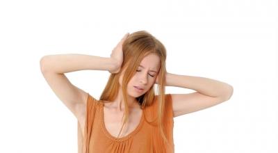 Травма ушного сустава