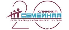 Клиника СЕМЕЙНАЯ - интернет медицинских центров