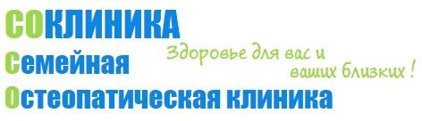 Купить больничный лист в Москве Хорошёвский официально в поликлинике свао Москва Хорошёвский