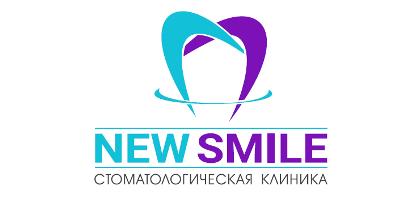 Стоматологическая поликлиника New Smile
