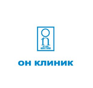 Справку с места работы с подтверждением Зубовский проезд справка 2 ндфл копия трудовой книжки
