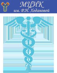 Медицинский середка иммунокоррекции им. Р.Н. Ходановой м.Славянский бульвар