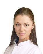 монастырь гранд косметолог яна москва фото корсия